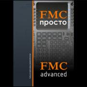 FMC-0