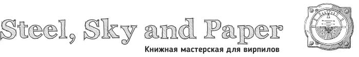 iMalukhin